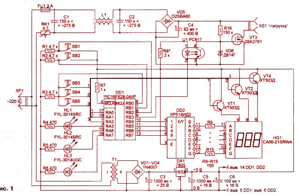 Его основа микроконтроллер