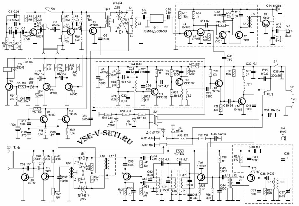 схема трансивера на 80 метров