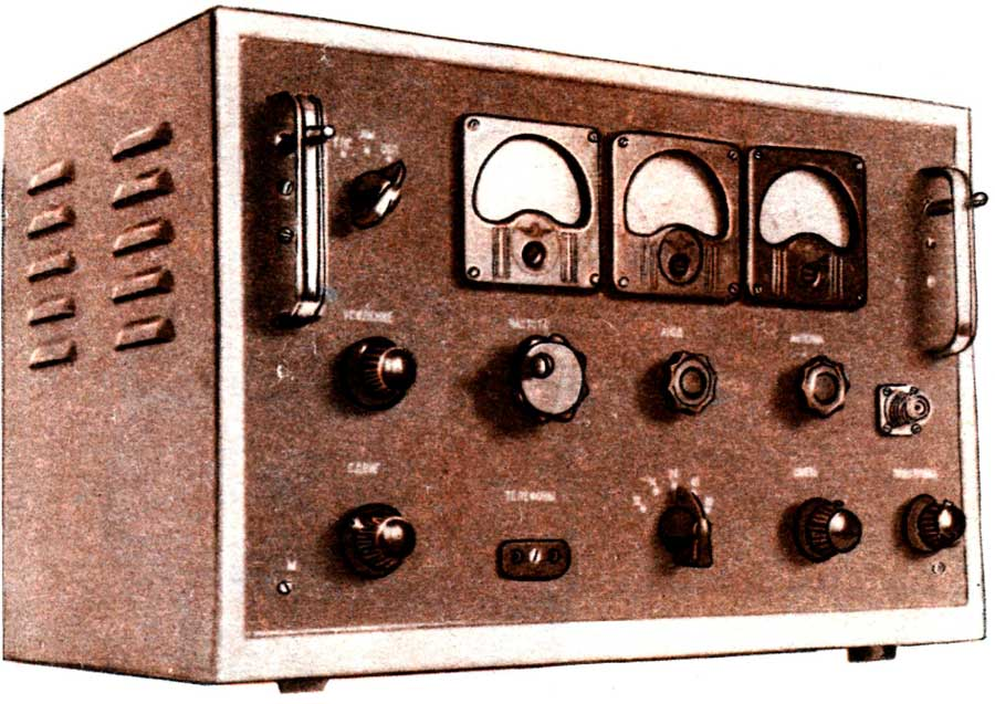 внешний вид трансивера Лаповка