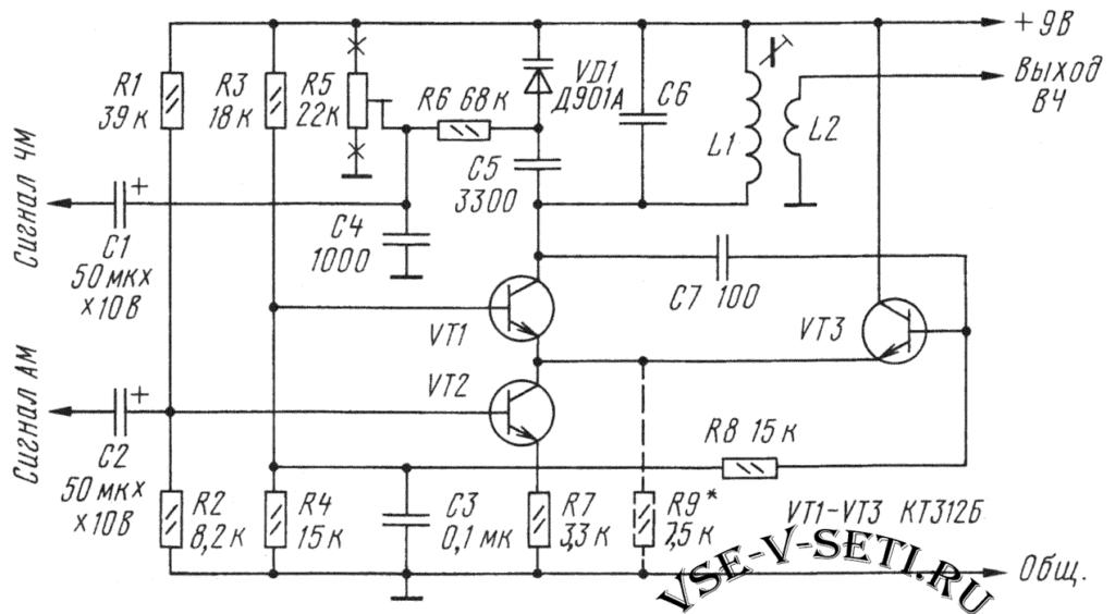 модулируемый вч генератор схема