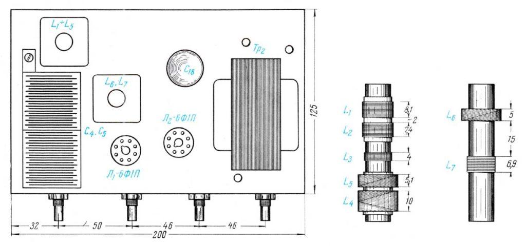 монтажка регенератора