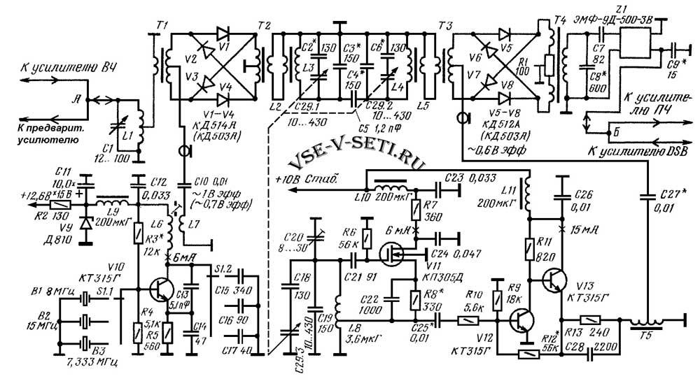 схема обратимого тракта трансивера