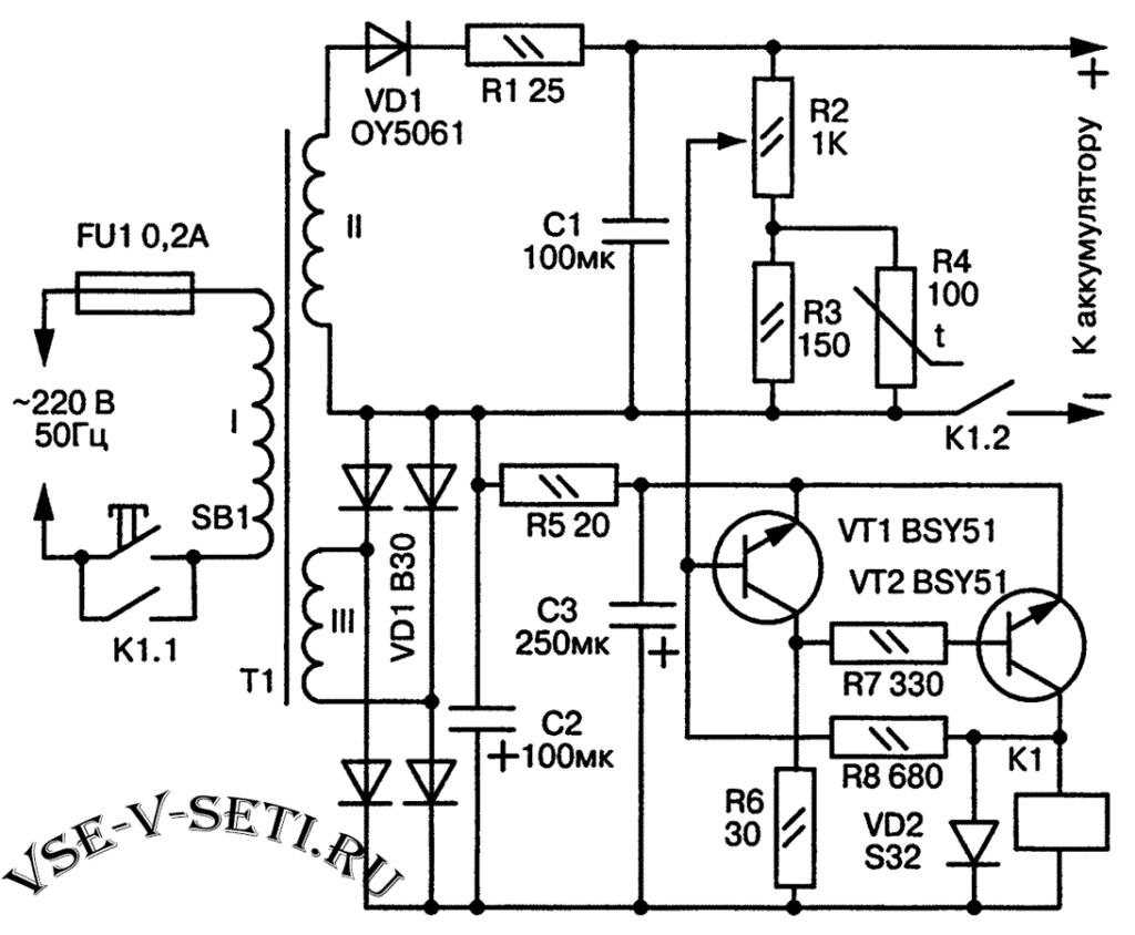 Зарядное устройство с автоматическим выключением