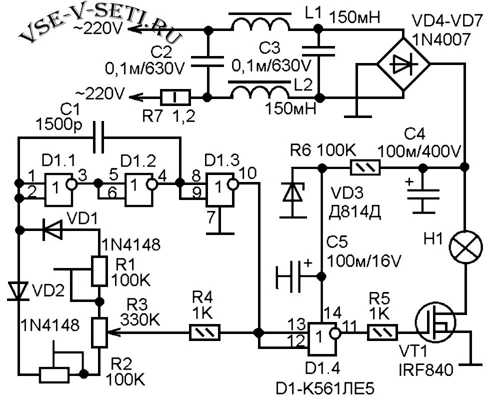 Регулятор для лампы накаливания или паяльника
