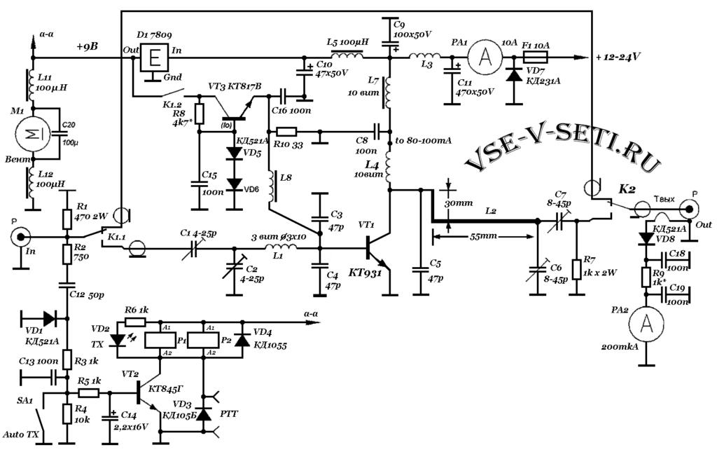УКВ усилитель мощности на транзисторе