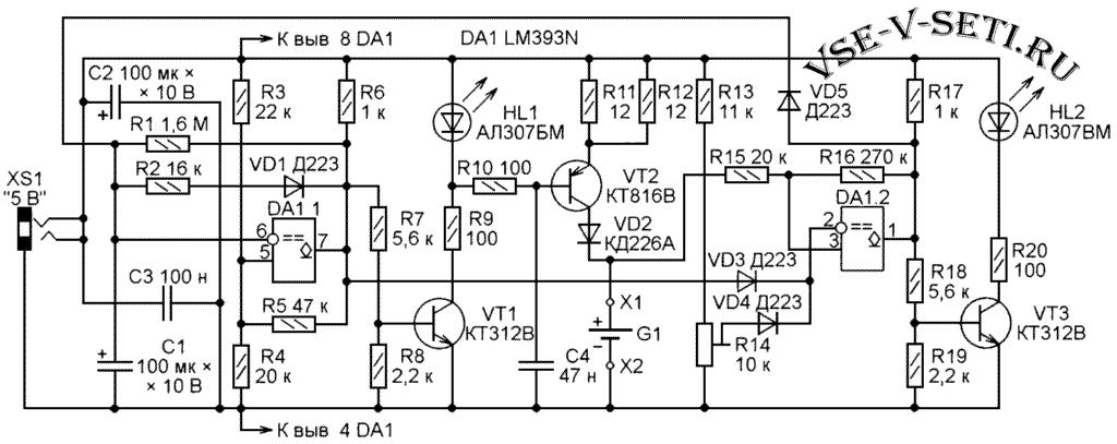 Зарядка для Ni-MH аккумуляторов