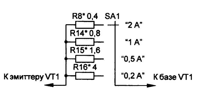 Токовые резисторы