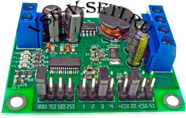 Универсальное зарядное устройство LiPo
