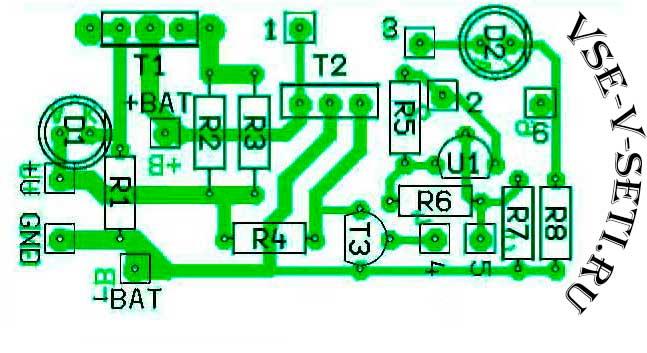 Расположение компонентов на печатной плате