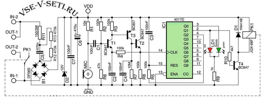 Схема акустический выключатель