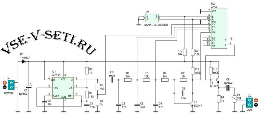 Мини-генератор звуковых частот