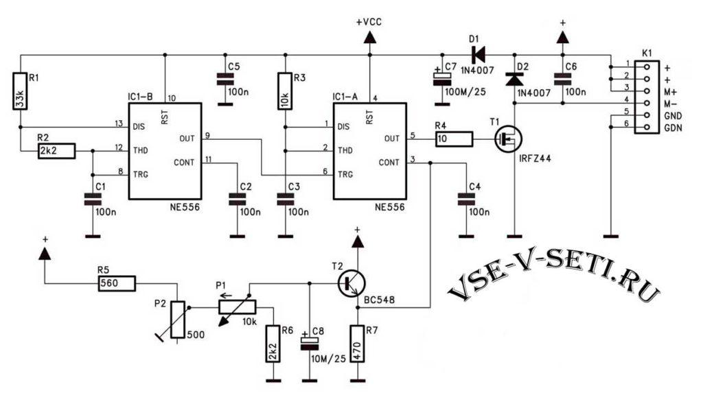 Управления двигателями постоянного тока