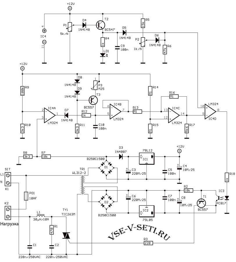 Регулятор на симисторе с фазовым управлением
