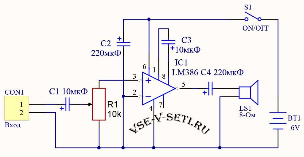 Простой усилитель на микросхеме LM386