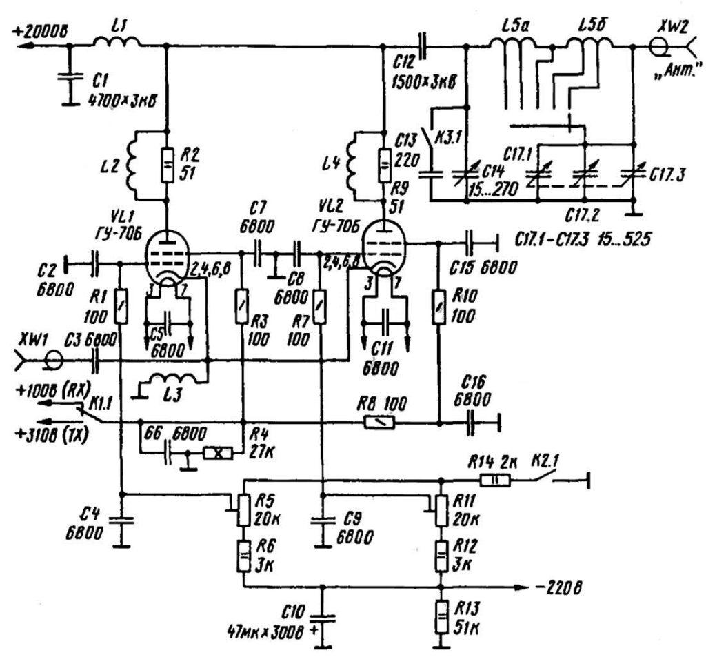 Усилитель мощности на двух ГУ-70Б